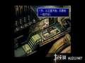 《最终幻想7 国际版(PS1)》PSP截图-74