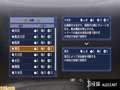 《真三国无双6 帝国》PS3截图-59