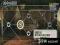 《真三国无双5 特别版》PSP截图-12