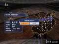 《真三国无双6 帝国》PS3截图-100