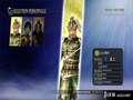 《无双大蛇 魔王再临》XBOX360截图-116