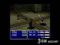 《最终幻想7 国际版(PS1)》PSP截图-93