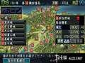 《信长之野望 苍天录 威力加强版》PSP截图-4
