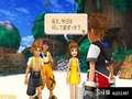 《王国之心HD 1.5 Remix》PS3截图-86