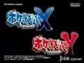 《口袋妖怪Y》3DS截图-12
