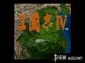 《三国志4(PS1)》PSP截图-3