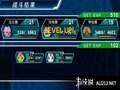 《数码暴龙大冒险》PSP截图-19
