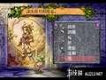 《圣剑传说 玛娜传奇(PS1)》PSP截图-15