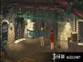 《断剑2之烟镜(PS1)》PSP截图-4