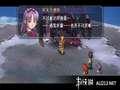 《英雄传说6 空之轨迹SC》PSP截图-28