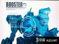 《装甲核心 方程式前线》PSP截图-25