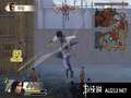 《真三国无双5 特别版》PSP截图-19