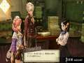 《艾斯卡与罗吉的工作室 黄昏之空的炼金术士》PS3截图