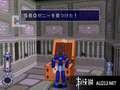 《洛克人 Dash 钢铁之心》PSP截图-7