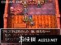 《勇者斗恶龙6 幻之大地》NDS截图-25