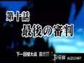 《樱花大战 1+2》PSP截图-31