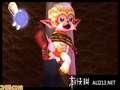 《塞尔达传说 梅祖拉的假面3D》3DS截图-7