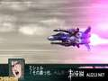《第二次超级机器人大战Z 再世篇》PSP截图-109