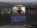 《真三国无双6 帝国》PS3截图-126