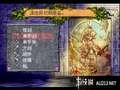 《圣剑传说 玛娜传奇(PS1)》PSP截图-9