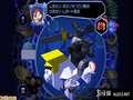 《王国之心HD 1.5 Remix》PS3截图-114