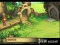 《圣剑传说 玛娜传奇(PS1)》PSP截图-37