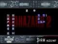 《生化危机2(PS1)》PSP截图-10