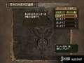 《怪物猎人3》WII截图-154