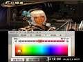 《战国无双 历代记2nd》3DS截图-35