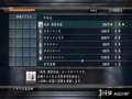 《如龙3 BEST版》PS3截图-29