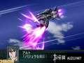 《第二次超级机器人大战Z 再世篇》PSP截图-17