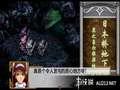 《樱花大战 1+2》PSP截图-15