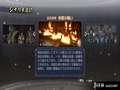 《真三国无双6 帝国》PS3截图-127
