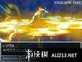 《勇者斗恶龙6 幻之大地》NDS截图-60