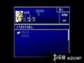 《最终幻想7 国际版(PS1)》PSP截图-97