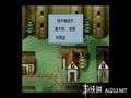 《大航海时代外传(PS1)》PSP截图-43