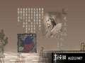 《三国志 7》PSP截图-15