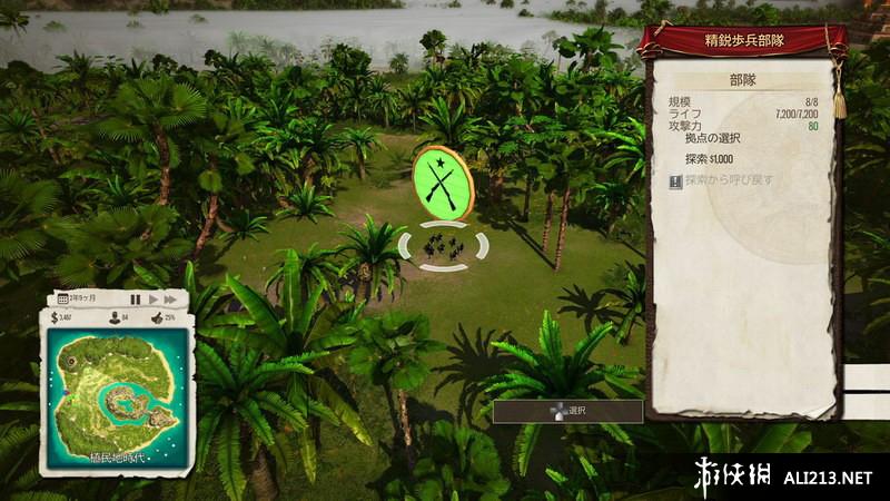 海岛大亨5_海岛大亨5中文版下载