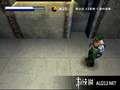 《真人快打 特种部队(PS1)》PSP截图-3