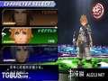 《王国之心 梦中降生》PSP截图-11
