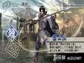 《真三国无双5 特别版》PSP截图-11