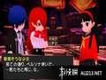 《女神异闻录Q 迷宫之影》3DS截图-16