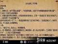 《生化危机2(PS1)》PSP截图-43