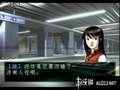 《真女神转生 灵魂骇客(PS1)》PSP截图-17