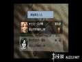 《大航海时代外传(PS1)》PSP截图-18