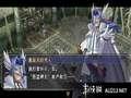 《英雄传说6 空之轨迹SC》PSP截图-6