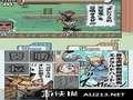 《JUMP全明星超级大乱斗》NDS截图-1