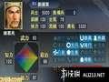 《三国志》3DS截图-17