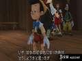 《王国之心HD 1.5 Remix》PS3截图-146