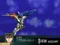 《第二次超级机器人大战Z 再世篇》PSP截图-1
